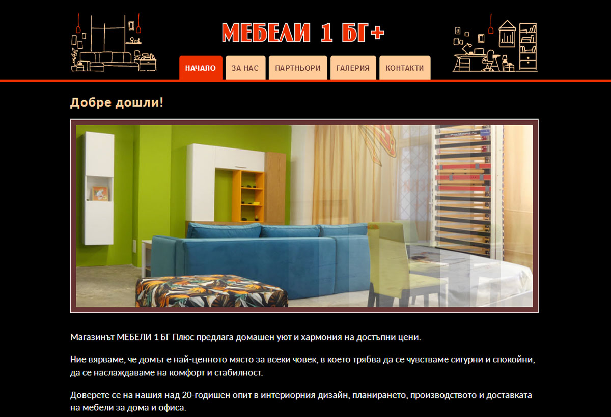 Backdrop CMS theme for brochure site