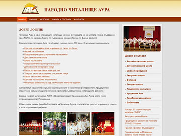 Home page of the site with responsive design