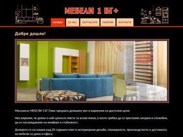 Custom theme for Backdrop CMS for furniture store