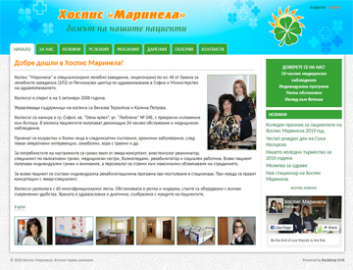 Hospis Marinela - homepage of the website